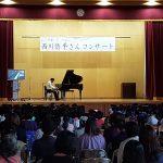 長野市立城山小学校演奏会