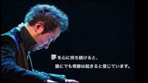 4/21 GINZA 7th Studioコンサート(バンドPMB48コラボ) @ GINZA 7th Studio