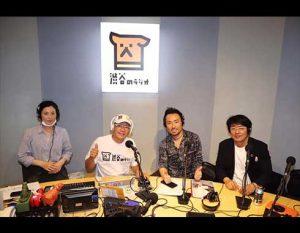 9/13 ラジオ出演